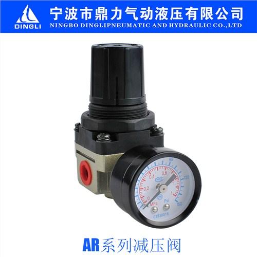 江西AR-2000,AR-2000