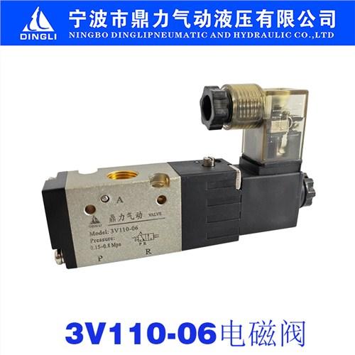 内蒙古3V210-08 抱诚守真「宁波市鼎力气动液压供应」