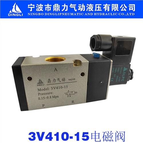 北京3V410-15 诚信经营「宁波市鼎力气动液压供应」