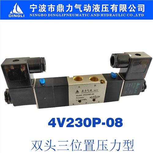 吉林4V230P-08,4V230P-08