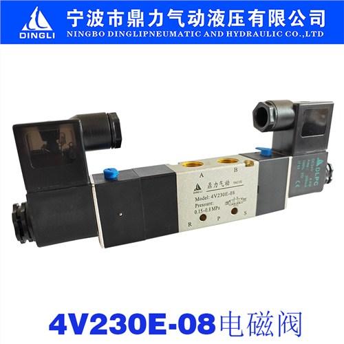 4V230E-08免费咨询 信息推荐「宁波市鼎力气动液压供应」