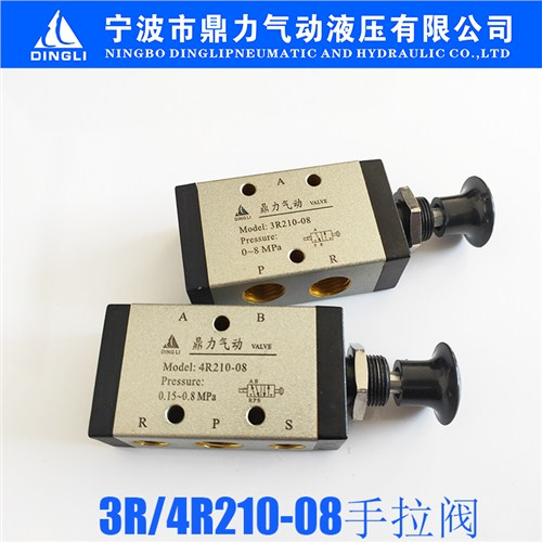 多功能气源处理器哪家比较好 诚信经营「宁波市鼎力气动液压供应」
