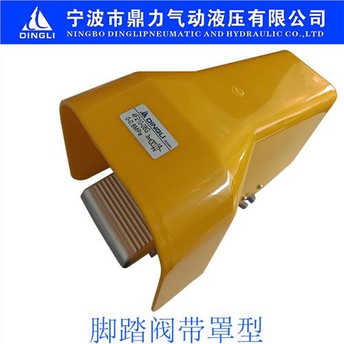 4F210-08-G規格尺寸 推薦咨詢「寧波市鼎力氣動液壓供應」
