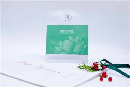 福建面膜保养品 宁波朵匠生物科技供应