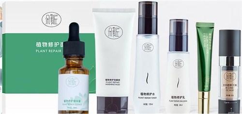 广东精华液代理商 宁波朵匠生物科技供应