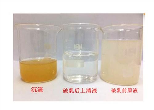 直销电镀废水除磷剂在线咨询,电镀废水除磷剂