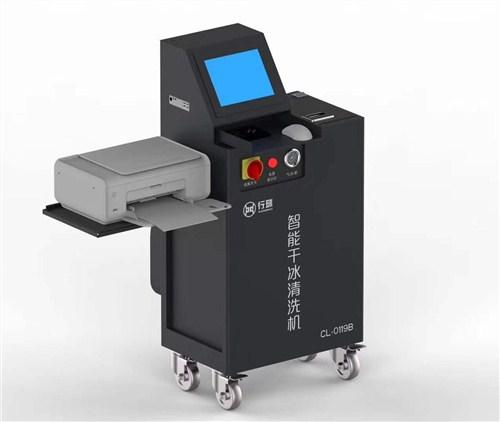 海南干冰清洗机 值得信赖「宁波行瑞汽车尾气监测供应」