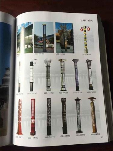 泰州路灯市场前景如何 服务至上「宁波市锦鑫电器供应」