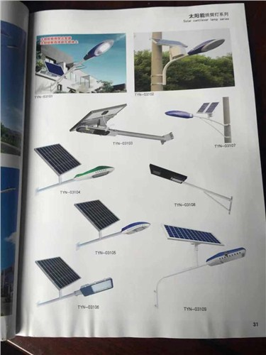 日喀则***太阳能道路灯 铸造辉煌「宁波市锦鑫电器供应」