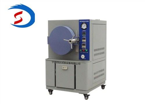 兴义高低温高精度鉴定槽制造厂家 诚信经营「宁波四达试验设备供应」
