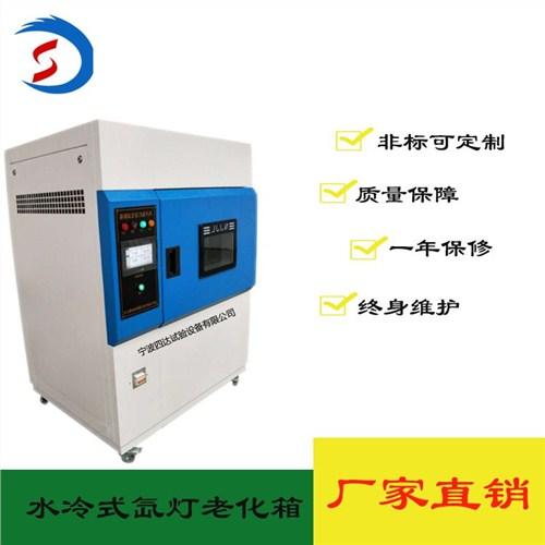 潮州高低温高精度鉴定槽,高低温高精度鉴定槽