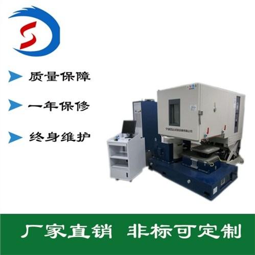 吉林超低温试验箱高品质的选择,超低温试验箱