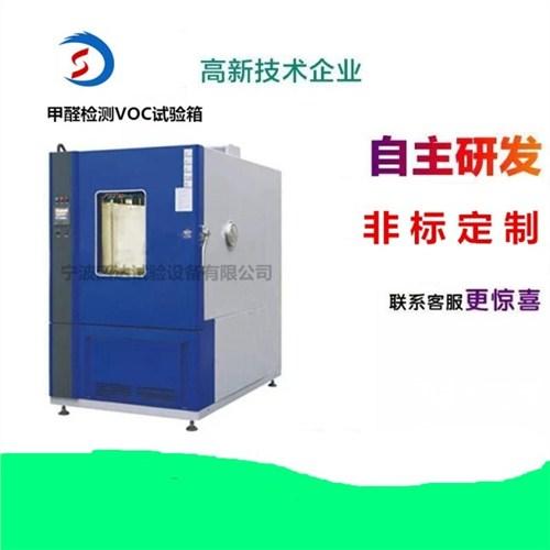 广东超低温试验箱厂家供应,超低温试验箱
