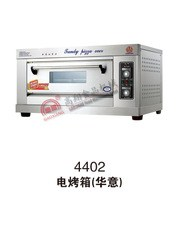 厨房设备上门安装 欢迎咨询「宁波伟毅厨房设备供应」