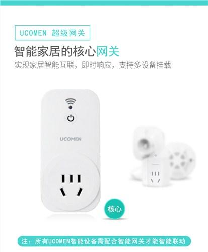 浙江优科曼品物联网技术有限公司