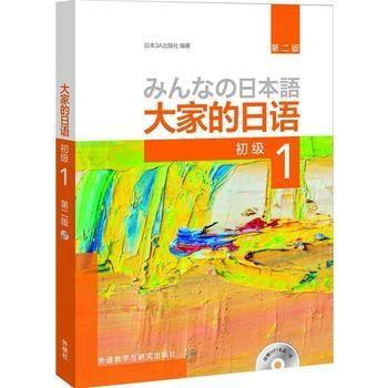 五华区日语培训哪个好,日语