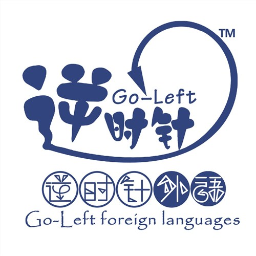 盘龙区专业日语学校,日语