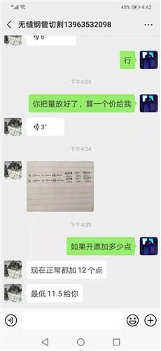 南京旌昊机械制造有限公司