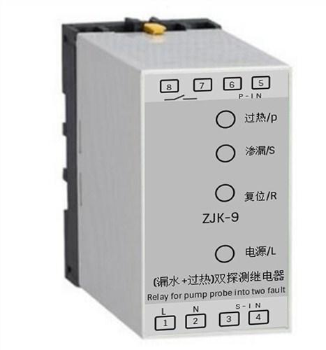 南京专业ZJK-9双探测继电器欢迎来电,ZJK-9双探测继电器
