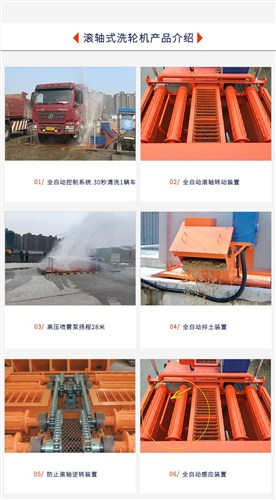杭州洗轮机供应商,洗轮机