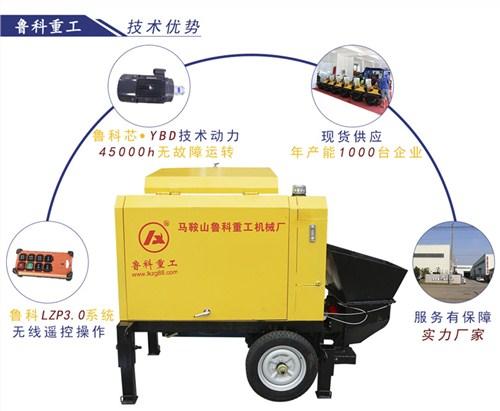 杭州砂浆输送泵多少钱 服务为先 南京鲁科重工机械供应
