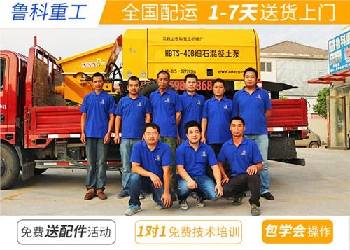 上海二次結構灌漿泵 誠信經營 南京魯科重工機械供應