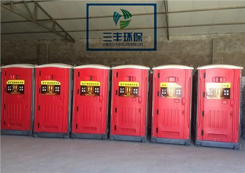 包头职业不锈钢岗亭订做 内蒙古三丰环保工程供应