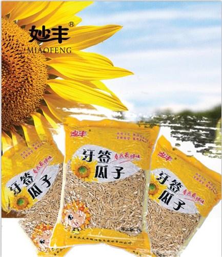 五原县大丰粮油食品有限责任公司