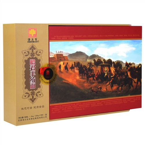 巴彦淖尔市面粉内蒙古兆丰河套面业总部在哪靛蓝星纺面是礼盒吗