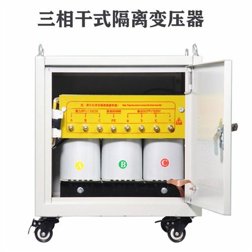 四川自动三相干式变压器厂家报价,三相干式变压器