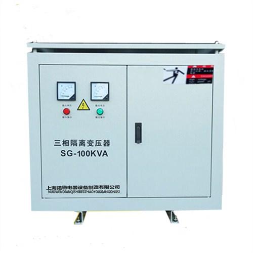 北京正品三相干式变压器上门服务,三相干式变压器