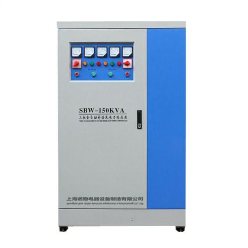 上海浦东稳压器全国发货,稳压器