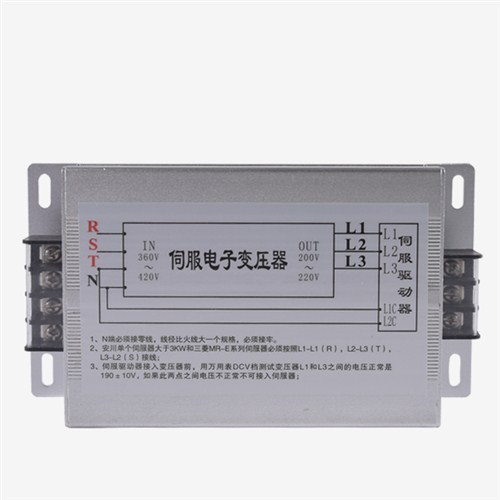 北京电子伺服变压器厂家实力雄厚,电子伺服变压器