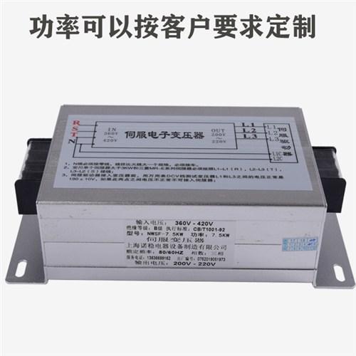 河北专业电子伺服变压器厂家供应,电子伺服变压器
