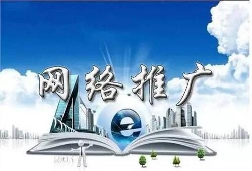 南陽網絡推廣開發 來電咨詢「微企勝供」