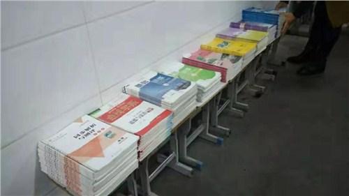 南阳私立小学收费 值得信赖 南阳市民进学校供应
