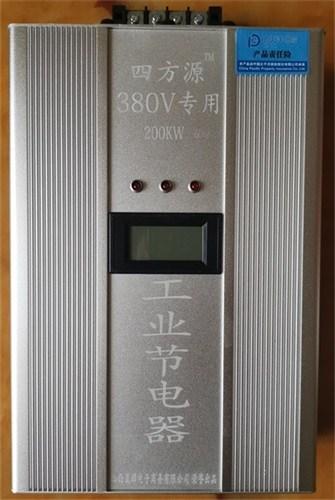 广东省电节电器销售,节电器