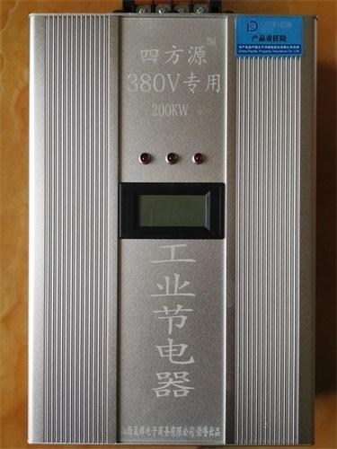 云南工业节电器厂家,节电器