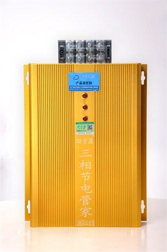 上海四方源节电器批发,节电器