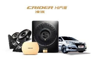 销售深圳凌派专车专用音响培英电声供