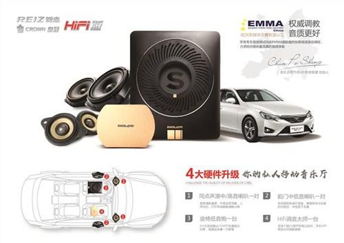 丰顺县培英电声有限公司