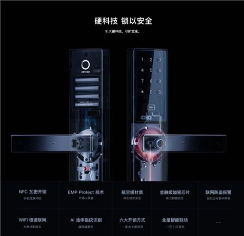 西安办公智能门锁要多少钱,智能门锁