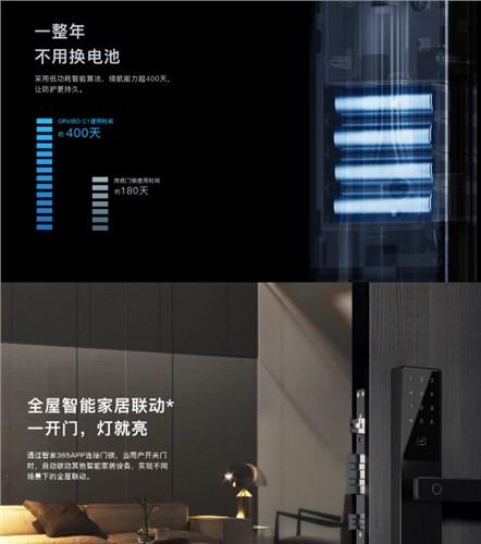 碑林区密码智能门锁 欢迎咨询「西安沃云威智能科技供应」