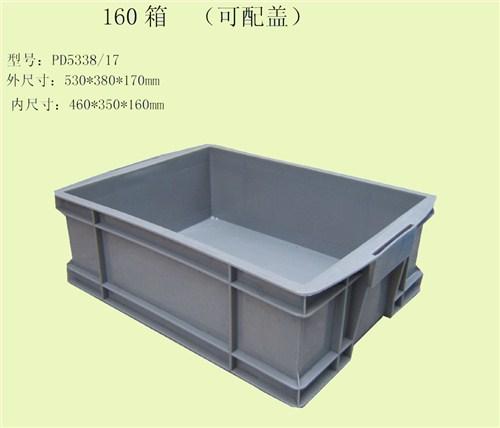 江西大号周转箱工厂 推荐咨询 上海浦迪塑业供应