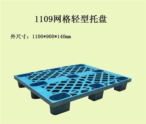 吉林大型塑料托盘供应 有口皆碑 上海浦迪塑业供应