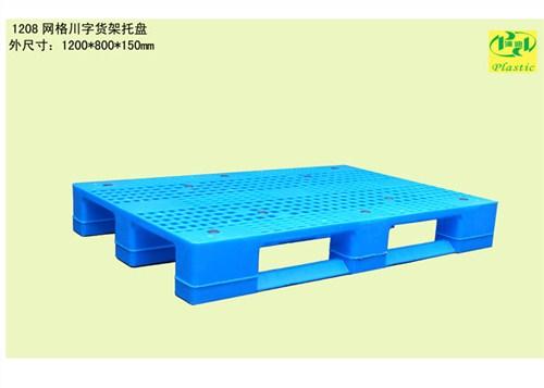 湖北质量塑料托盘质量材质上乘 推荐咨询 上海浦迪塑业供应