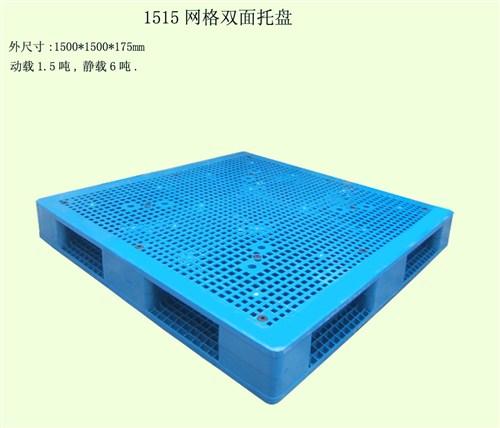 吉林优质塑料托盘规格齐全 来电咨询「上海浦迪塑业供应」