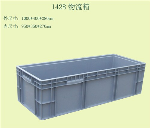 陕西中空板物流箱批发 来电咨询 上海浦迪塑业供应