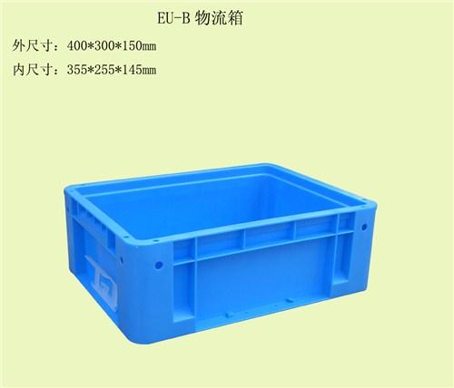 浙江食品物流箱品牌 欢迎咨询 上海浦迪塑业供应