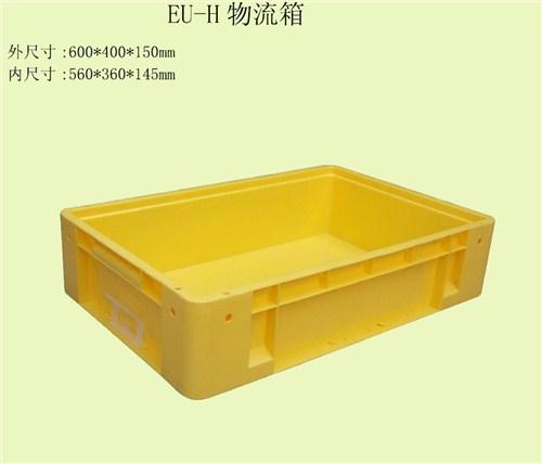 江苏专业物流箱哪家强 客户至上 上海浦迪塑业供应